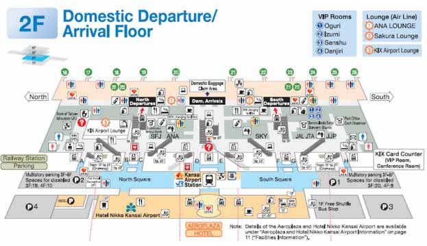 D a 2 estambul osaka kioto for Puerta 6 aeropuerto ciudad mexico